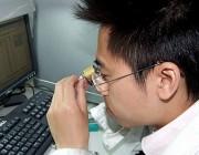 知识   个人珠宝首饰检验流程