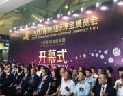 游记 | 亲临现场,带你去逛2017深圳最大的珠宝展,发现珠宝玉石新世界