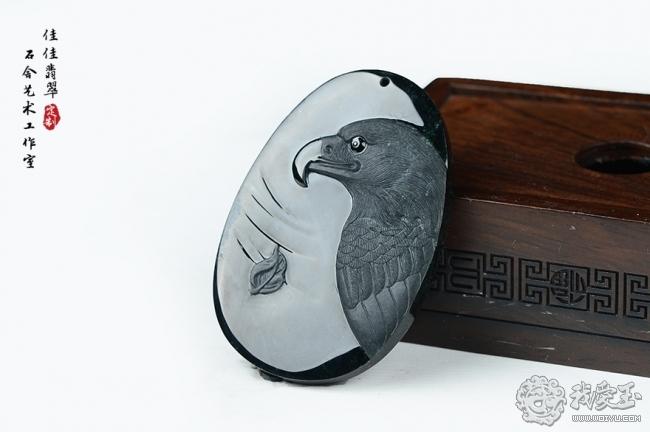 天然翡翠100元(1元)起拍 省玉雕大师高嘉作品【高瞻远