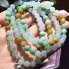 【玲珑福】冰种三彩圆珠项链手链两用戴上焕发青春气息