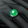 翠绿绿玉髓戒指