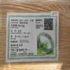 【福泽翡翠】缅甸A货直销。冰种飘花手镯。微信:shiyanjingpin2014