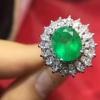 奢华祖母绿戒指...