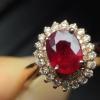 奢华红宝石戒指...