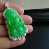缅甸a货翡翠珍品翠绿观音吊坠