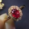 惊艳奢华鸽血红宝石戒指...