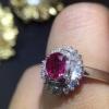 惊艳奢华玫红红宝石戒指...