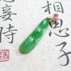 满色飘绿发财豆珊珊翡翠阁  929