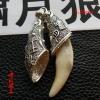 【收藏杂项】 【蒙古真品】 包银...
