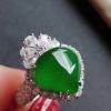 帝王绿心形戒指