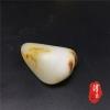 11克红皮白肉原籽新疆和田玉籽料原石聚红皮鸡骨白白玉挂件手链籽