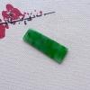 阳绿长方形素面镶件 自己加工 货真价实