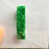 翠领珠宝天然缅甸翡翠a货正阳绿满绿手镯定制镶嵌用弯条片料