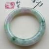 【开户费】-春彩带翡翠圆镯56.67mm